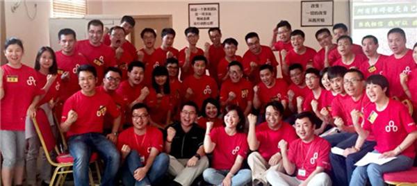台泥首届飞鹰训练营顺利启动 建立大陆青年干部培养模式